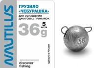"""Грузило Nautilus """"Чебурашка"""" 36гр (1шт)"""