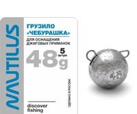 """Грузило Nautilus """"Чебурашка"""" 48гр (1шт)"""