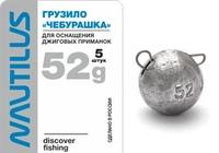 """Грузило Nautilus """"Чебурашка"""" 52гр (1шт)"""