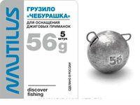 """Грузило Nautilus """"Чебурашка"""" 56гр (1шт)"""