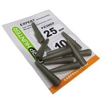 Пыльник (конус) для безопасной клипсы CarpHunter 25мм (10 шт.)