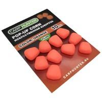 Силиконовая кукуруза pop-up orange fluo (оранжевая флуоресцентная) без дипа CarpHunter (10 шт.)
