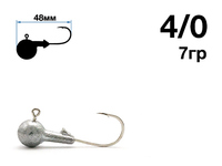 Джигер Nautilus Sting Sphere SSJ4100 7гр hook 4/0 (1шт)