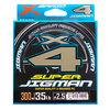 Шнур YGK X-Braid Super Jigman X4 200м Multicolor #0.8, 0.148мм, 14lb, 6.3кг