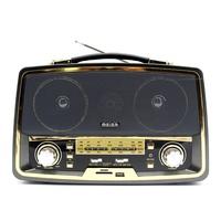 Радиоприемник KEMAI MD-1701BT