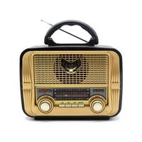 Радиоприёмник Kemai MD-1905BT
