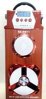 Радиоприёмник Wireless KA-M811