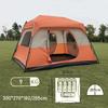 Автоматическая палатка-шатёр MIMIR-10