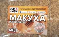 МАКУХА GBS БРИКЕТИРОВАННАЯ – МЁД