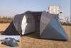 Палатка 4-х местная ART1003