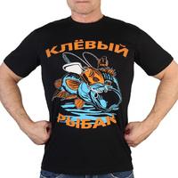 Мужская футболка «Клёвый рыбак» р.50(L)