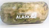 """Спальный мешок """"Balmax(Аляска)Camping series""""до - 5 градусов"""