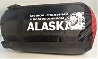 """Спальный мешок""""Balmax(Аляска)Expert series"""", до -0 градусов"""