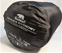 """Спальный мешок""""Balmax(Аляска) Econom series"""", до -7  градусов"""
