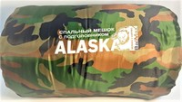 """Спальный мешок """"Balmax(Аляска)Capming series"""", до -10 (десяти) градусов"""