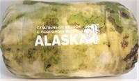 """Спальный мешок """"Balmax(Аляска)Capming series"""", до -15 (десяти) градусов"""